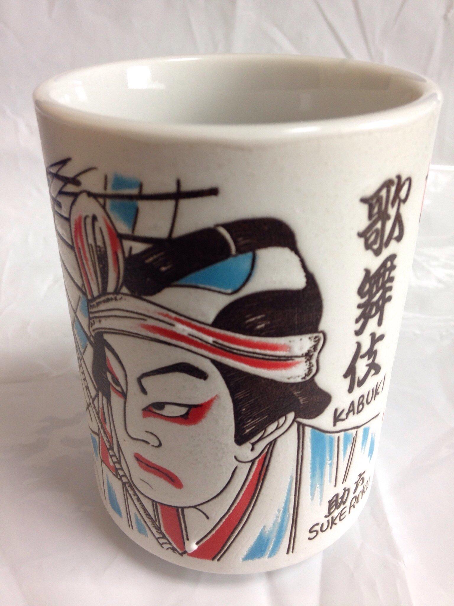 Japanese Kabuki Yunomi Teacup Sukeroku