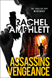 Assassins Vengeance: A fast-paced spy novel (English Spy Mysteries Book 2)