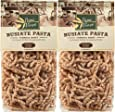 Pasta High Fiber Sugar Free - Non GMO, Whole Grain made with Tumminia, an ancient wheat from Sicily, Italy - counteracts food intolerance & decreases intestinal disorders   1 lb (2-Pack) Papa Vince