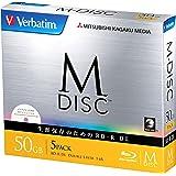 三菱ケミカルメディア M-DISC 1回記録用 BD-R DL DBR50RMDP5V1 (片面3層/1-6倍速/5枚)