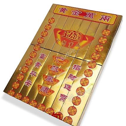 ZeeStar Chinese Vietnamese Joss Paper Gold Bars