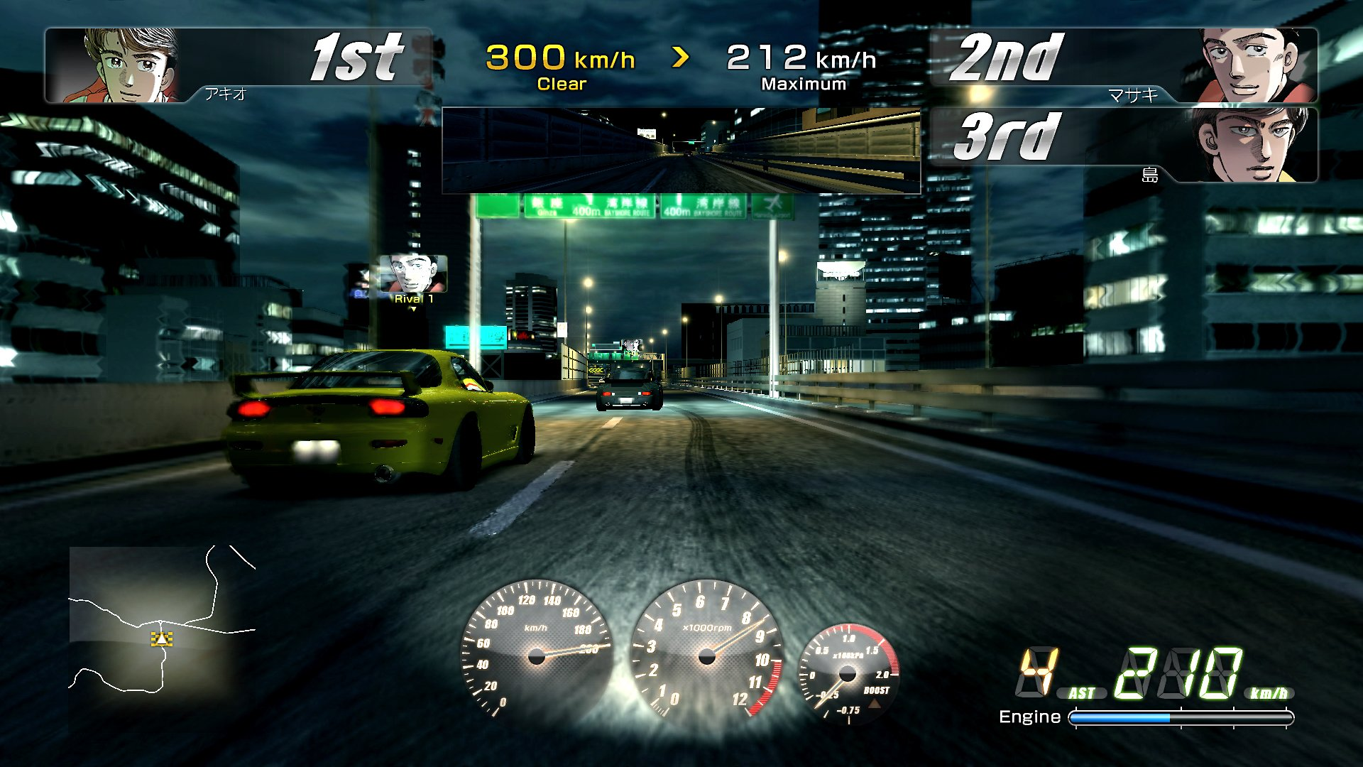 Wangan Midnight (PlayStation3 the Best) [Japan Import] by GENKI (Image #7)