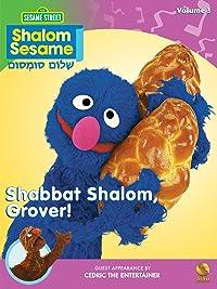 Shalom Sesame – Shabbat Shalom, Grover!