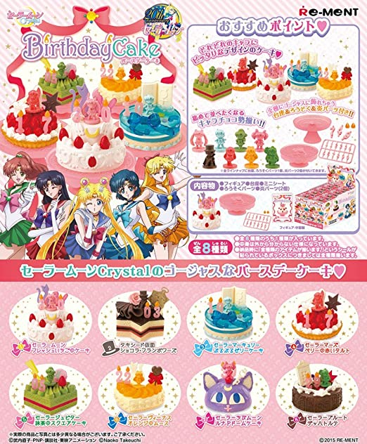 Awesome Amazon Com Re Ment Miniature Sailor Moon Birthday Cake Full Set 8 Personalised Birthday Cards Paralily Jamesorg
