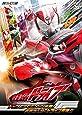 ヒーロークラブ 仮面ライダードライブ VOL.1 トップギアでエンジン全開! 仮面ライダードライブ登場! ! [DVD]