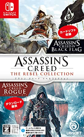 Ubisoft Assassins Creed The Rebel Collection for NINTENDO ...