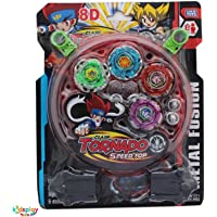Kids Play Toys Beyblade Toy Set With Ripchord Launcher (4 Blade, Beyblade)