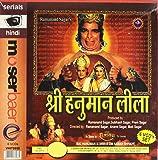 Shri Hanuman Leela