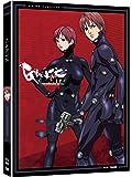 Gantz: Complete Box Set - Classic Line [DVD] [Import]