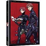 Gantz Complete Series (Anime Classics)