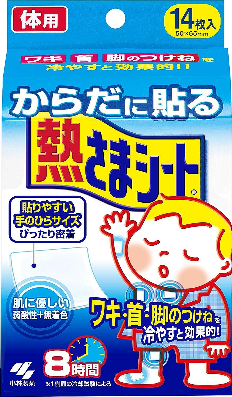 Netsusama Cooling Gel Sheet for Body , Quantity: 14 Sheets (2 Sheets X 7 Sachets) 50mm X 65mm (Japan Import)