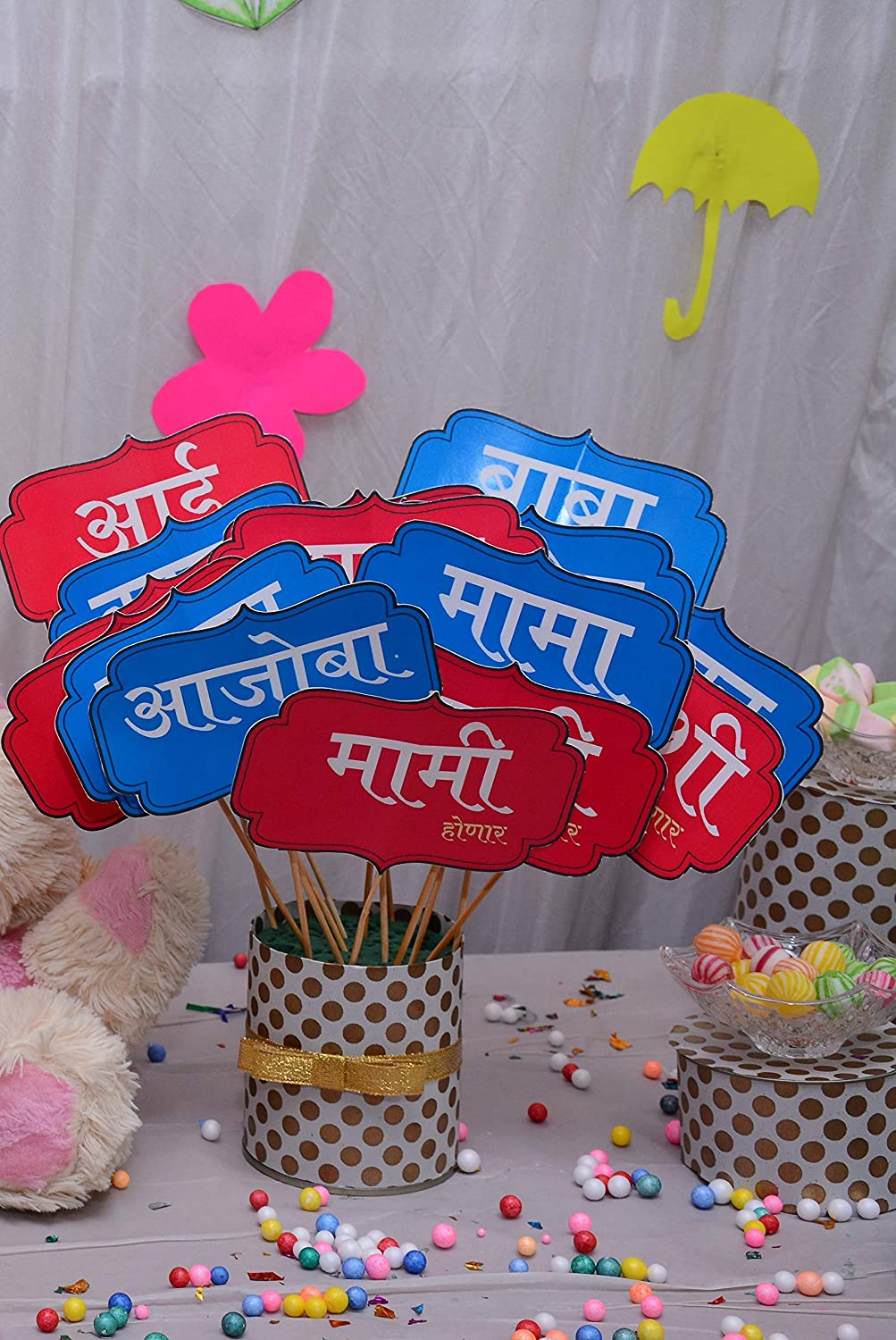 Twister King Marathi Baby Shower Props 16 Pieces Amazon In Electronics