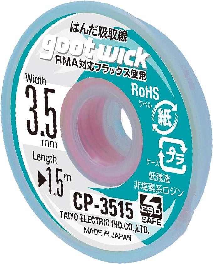 Desoldering Goot Wick CP-3515 Japan Original 3,5mm TRECCIA DISSALDANTE TRECCIOLA