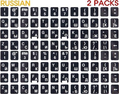2 Paquetes] Pegatinas de Repuesto para Teclado en inglés Ruso sobre Fondo Negro no Transparente para Cualquier PC y portátil: Amazon.es: Electrónica