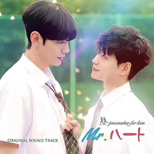[CD]Mr.ハート Original Sound Track