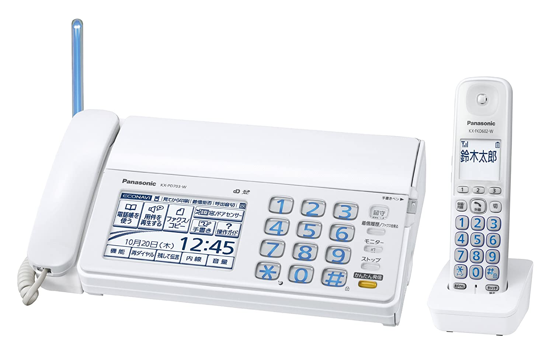 パナソニック デジタルコードレスFAX 子機2台付き 1.9GHz DECT準拠方式 ホワイト KX-PD703UW-W B00HFMUQZU 子機2台付き