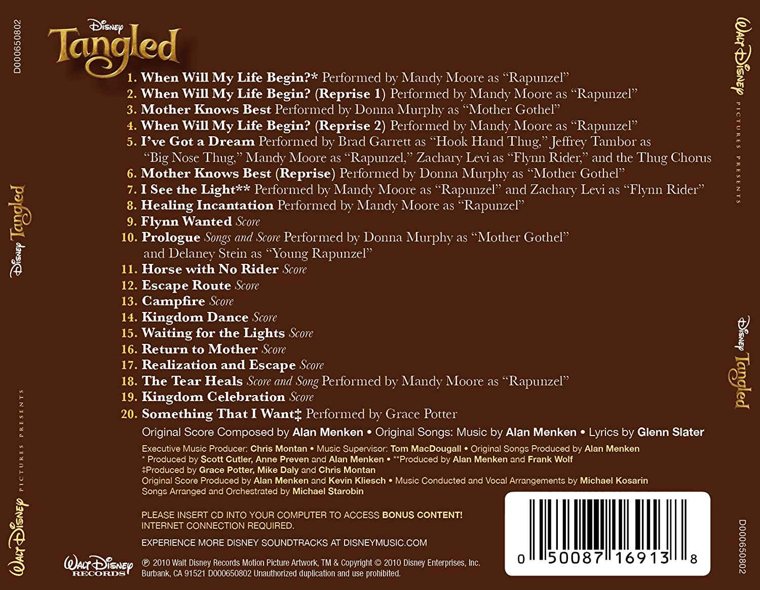 Soundtrack Tangled Amazon Com Music