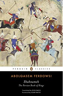 Amazon the gulistan of saadi in persian with english shahnameh the persian book of kings penguin classics fandeluxe Images