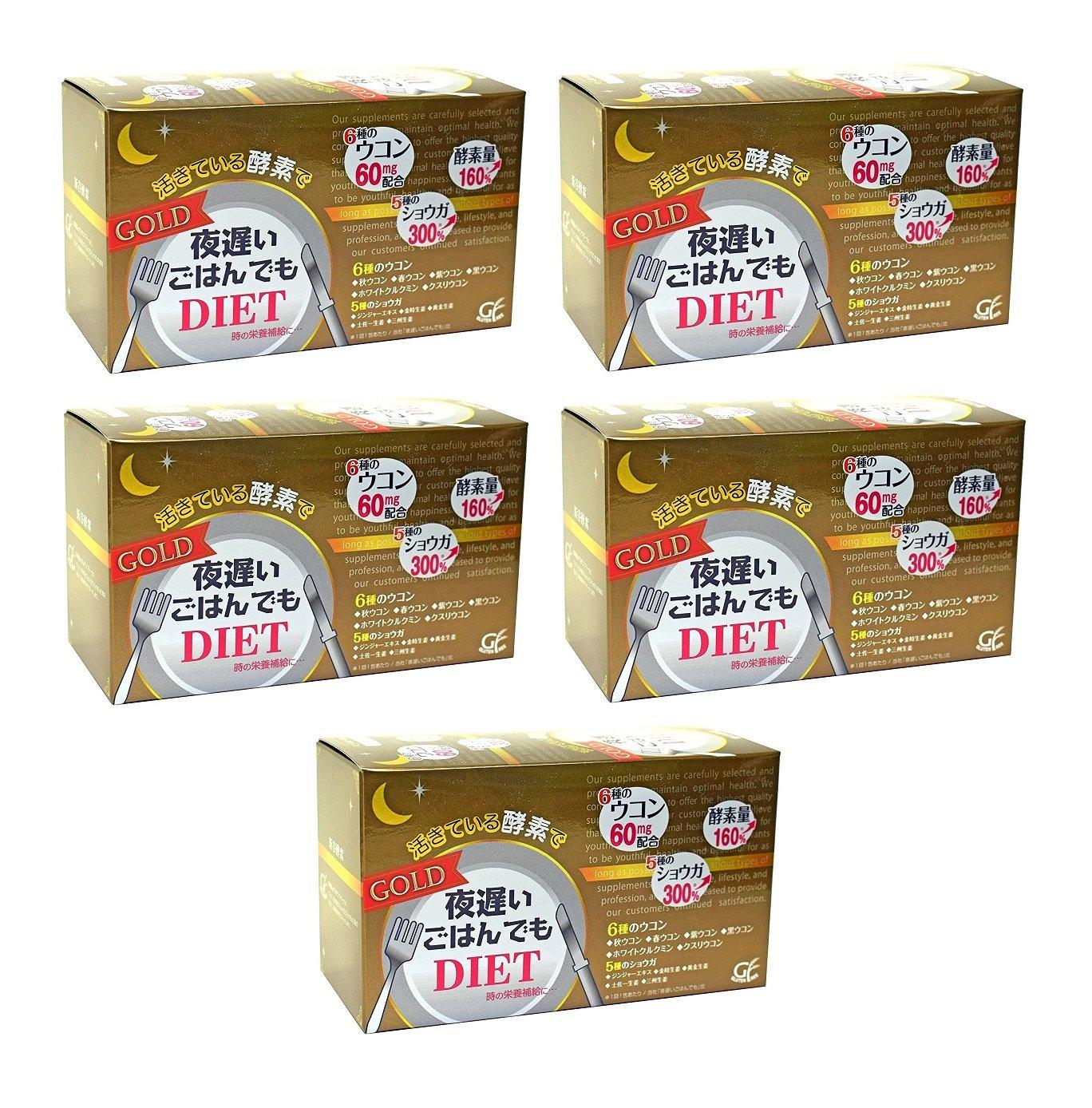 新谷酵素 夜遅いごはんでもDIET GOLD 30包入×5箱セット B07793C49F