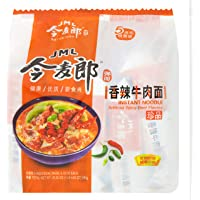 Jinmailang Spicy Beef Flavour Instant Noodle 5 Packets, 585 g , Beef