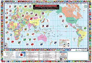 Amazoncojp 世界地図 Stores