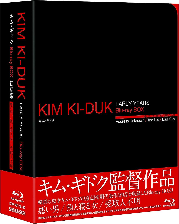 Amazon キム ギドク Blu Ray Box初期編 初回限定版 映画