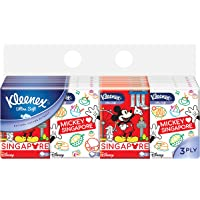 Kleenex Ultra Soft Facial Tissues 3-Ply Disney Edition Soft Pocket Pack, 32ct