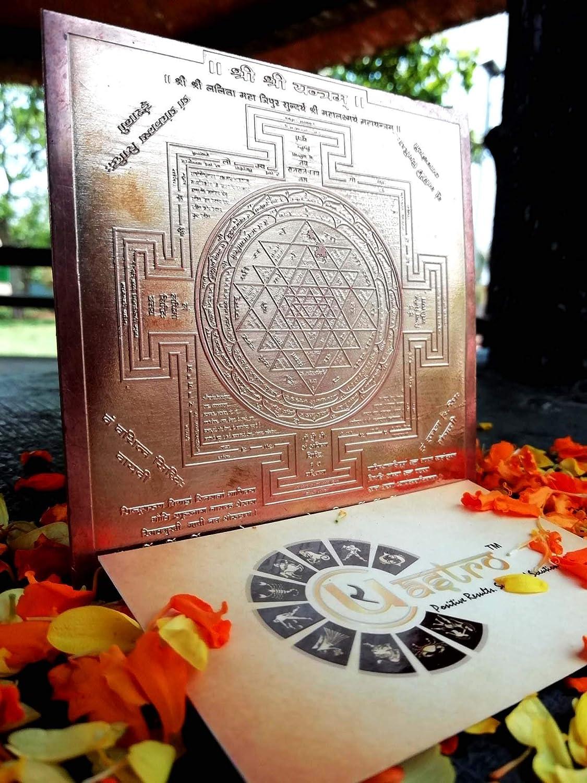 Shree Yantra Sri Shri Laxmi Lakshmi Yantram Auspicious Blessed