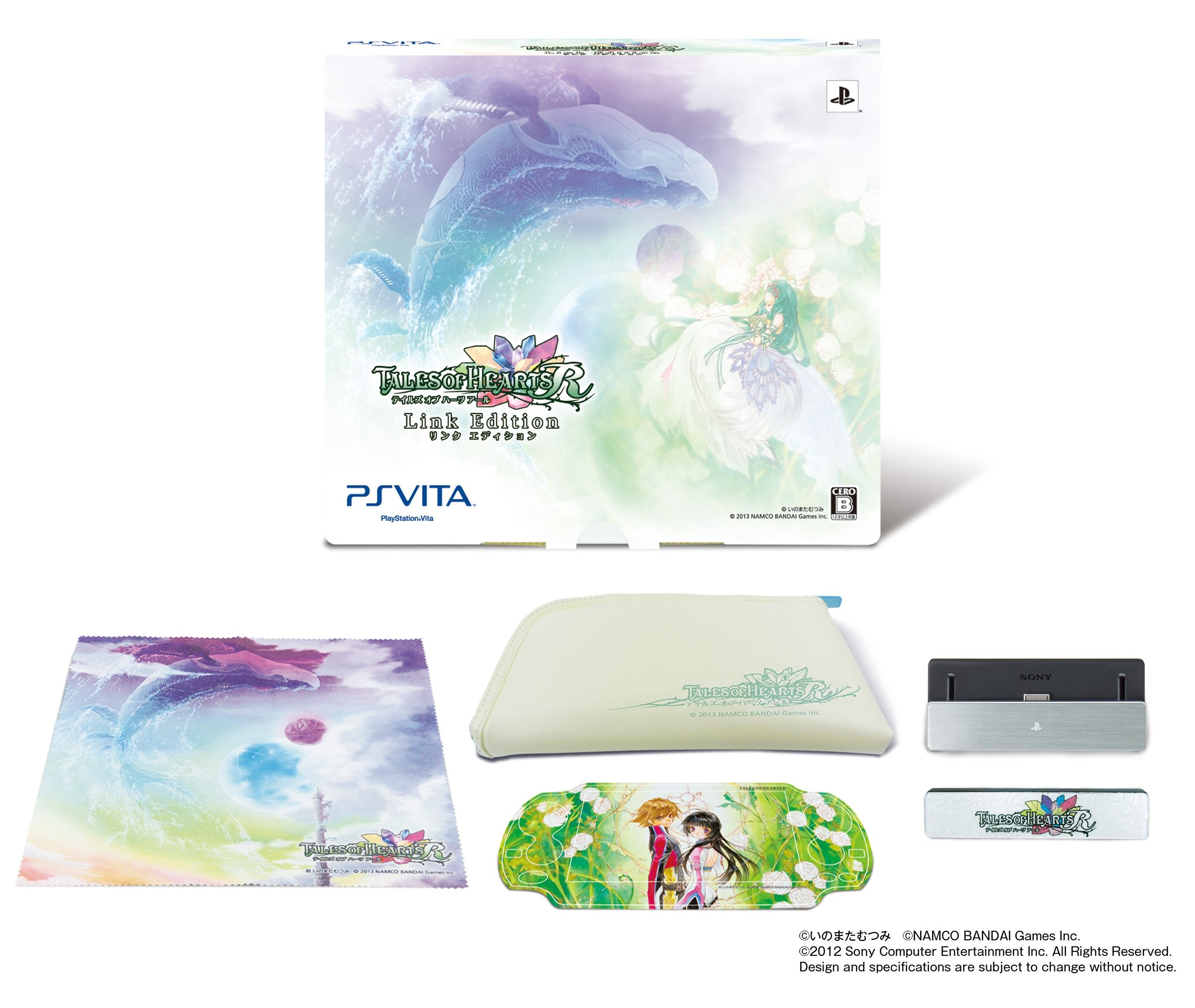 Psvita Tales of Hearts R Link Edition (Included with Serial Code Enclosed Bonus Edition)(japan Import)