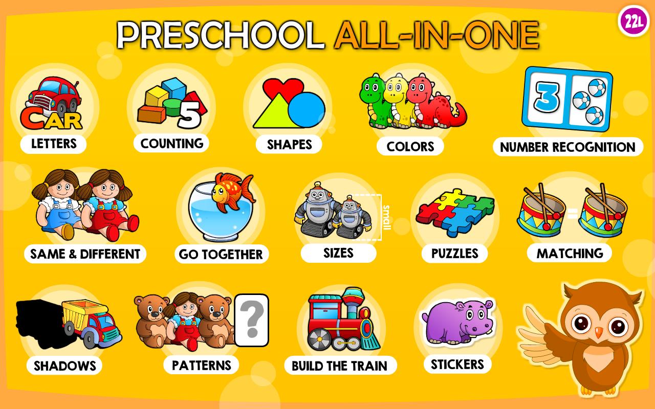 Amazon.com: Preschool All-In-One Basic Skills: Adventure ...