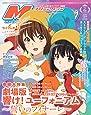 Megami MAGAZINE 2019年 06 月号 [雑誌]