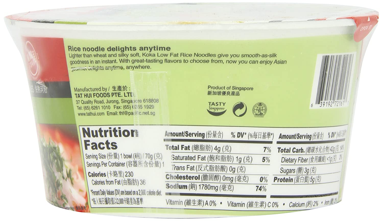 Koka Laksa Singapura (Rice Noodles, Bowl), 70-Grams (Pack of 12
