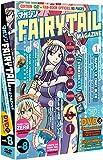 Fairy Tail Magazine - Vol. 8 [Édition Limitée]