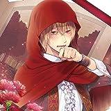 キャラクターソングシリーズ  Vol.2 赤ずきん