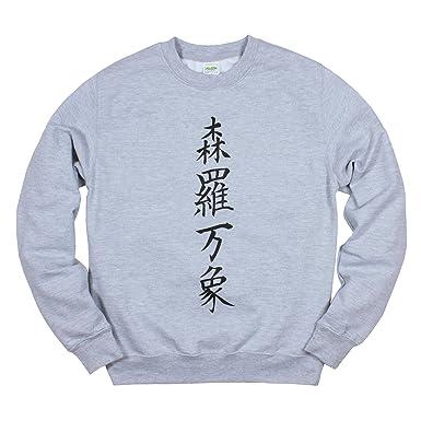 Strand Clothing Japanese Sweatshirt Universe Japan Calligraphy
