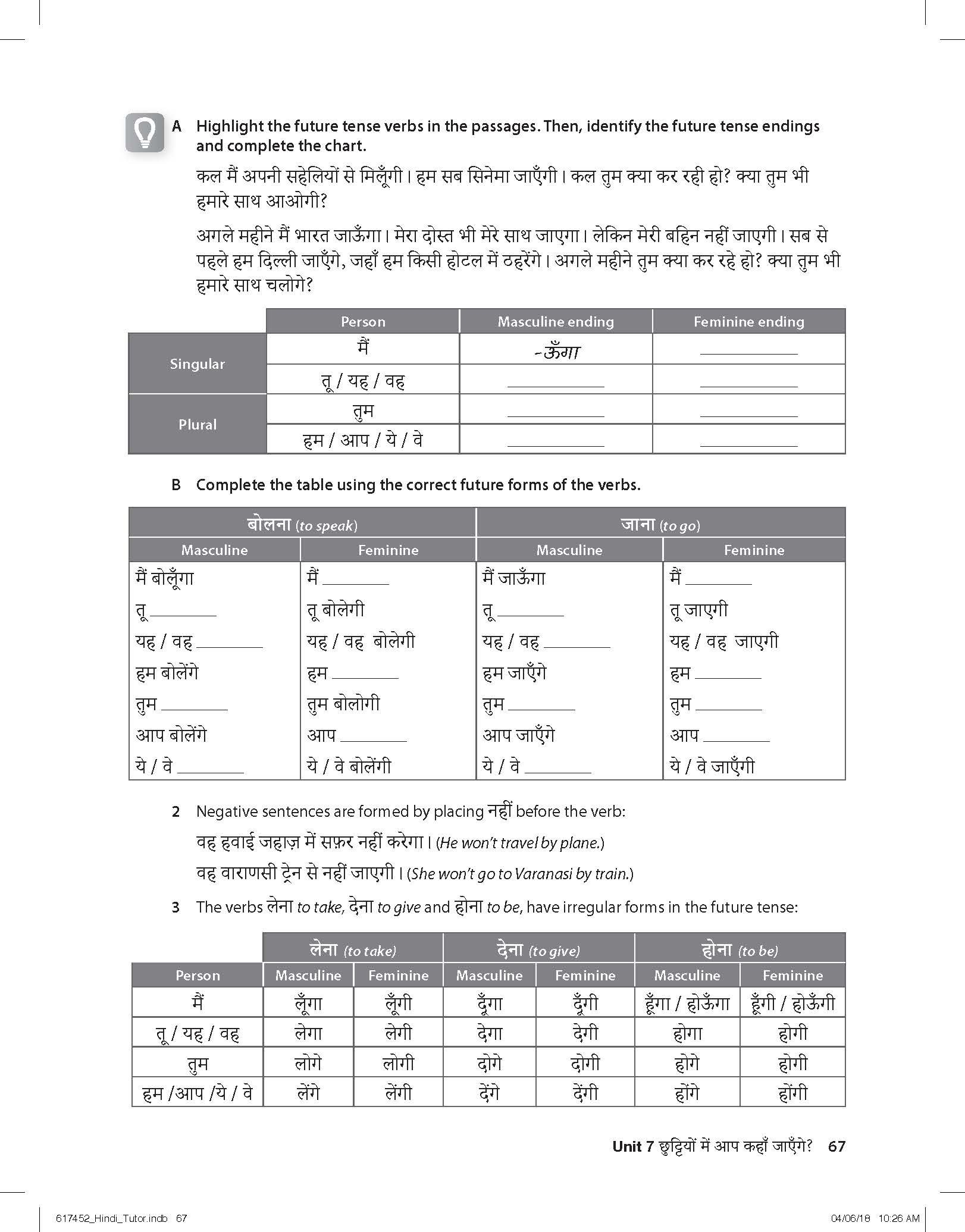 Hindi Tutor: Grammar and Vocabulary Workbook (Learn Hindi