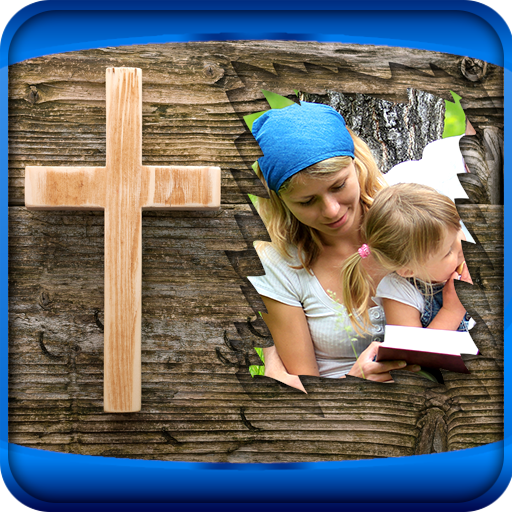 - Christian Photo Frames