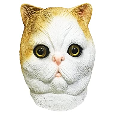 Deluxe Exotic Shorthair Halloween Cat Costume Face Mask - Off the Wall Toys