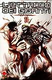 L'Attacco dei Giganti 11 manga cover A