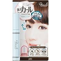 PDC Pmel Essence Mascara Base 7g