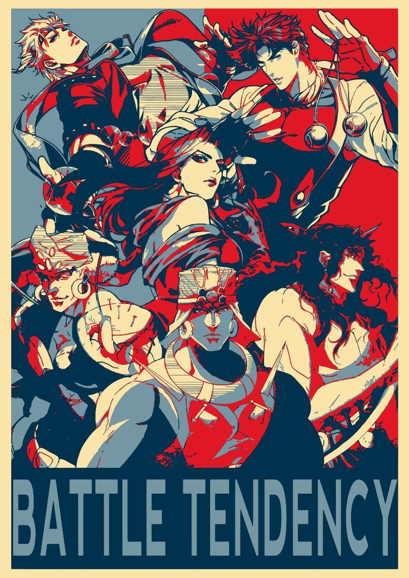 Instabuy Poster JoJo's Bizarre Adventure Propaganda Battle Tendency (A3 42x30) Easy Exp & Imp Limited