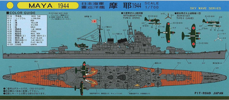 Skywave 1  700 Ijn Heavy Cruiser Maya Class Takao 1944