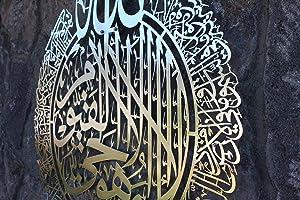Metal Shiny Silver Color Large Ayatul Kursi, Islamic Wall Art, Islamic Wall Decor, Gift for Muslims, Islamıc Wall Decor (45,5x35,4 inches(90x116cm), Shiny Silver)