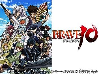 BRAVE10 -ブレイブ・テン-