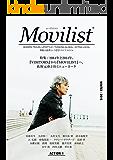 Movilist  ACTION 1 / WINTER 2015