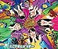 まいど! おおきに! (CD2枚組+Blu-ray)(TYPE-C)