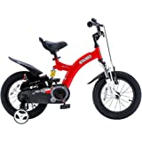 "Royalbaby Flying Bear Full Suspension Kids Bike, Boys Bike, Girls Bike, Sport Bike, 12"", 14"", 16"", Red or Yellow Available"