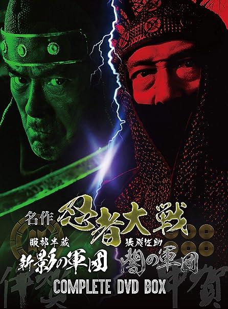 Amazon.com: Masterpiece Ninja War COMPLETE DVD BOX ~ Hanzo ...