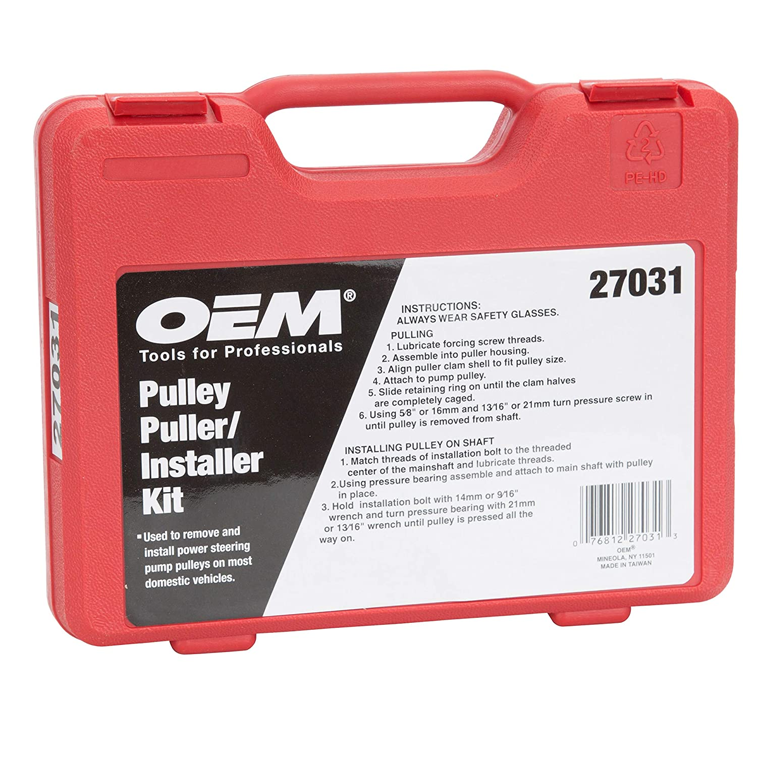 OEMTOOLS 27031 Pulley Puller/Installer