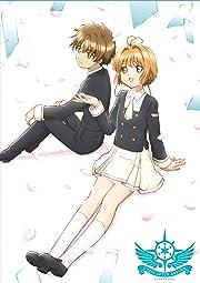 カードキャプターさくら クリアカード編 Vol.3 初回仕様版 [Blu-ray]